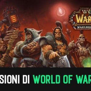 Elenco delle espansioni di World of Warcraft (espansioni WoW)